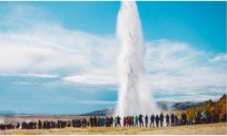 שייט מאורגן לאיסלנד